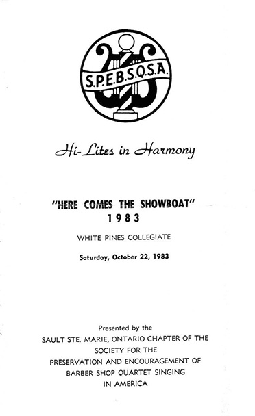 1983 - Here Comes The Showboat.jpg